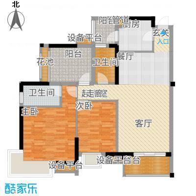 富山居花园99.00㎡13-14栋标准层C户型2室2厅