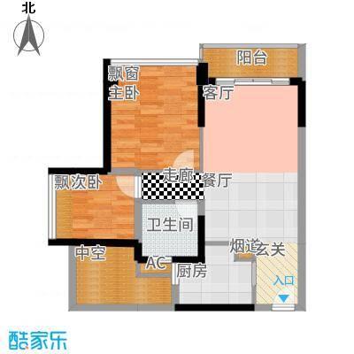 富通自在城77.00㎡4#03、5#2单元03两室户型2室2厅