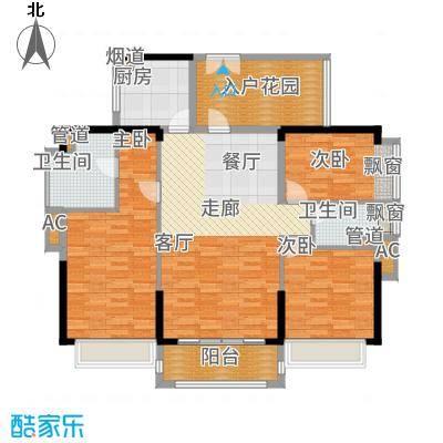 金达锦绣东方133.48㎡8栋03户型3室2厅