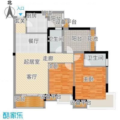 富山居花园99.00㎡11-12栋标准层B户型3室2厅