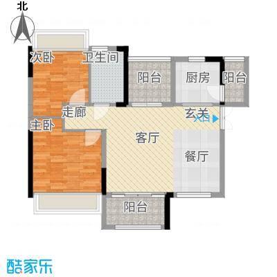 信鸿熙岸花园79.44㎡C户型2室2厅