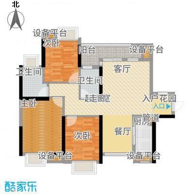 锦龙又一城97.04㎡5栋C户型3室2厅