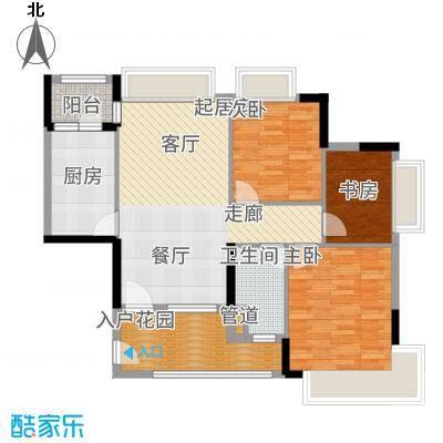 恒大御湖93.00㎡户型3室2厅
