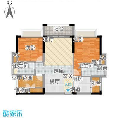 金达锦绣东方98.83㎡3/4/5栋04户型2室2厅
