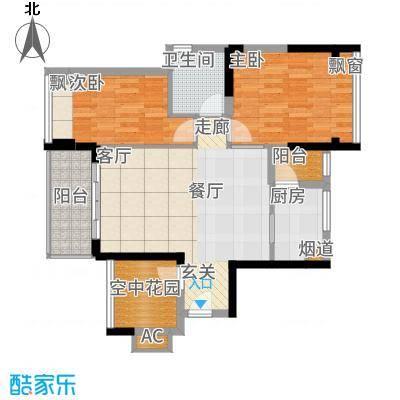 富通自在城87.00㎡4#02、5#1单元02、5#2单元01两室户型2室2厅