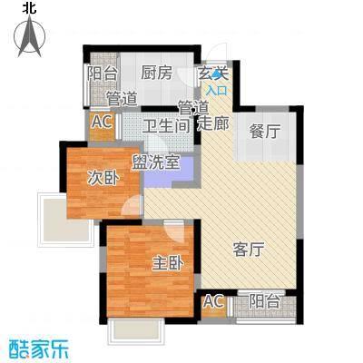 御锦城90.43㎡A2[H]户型2室2厅