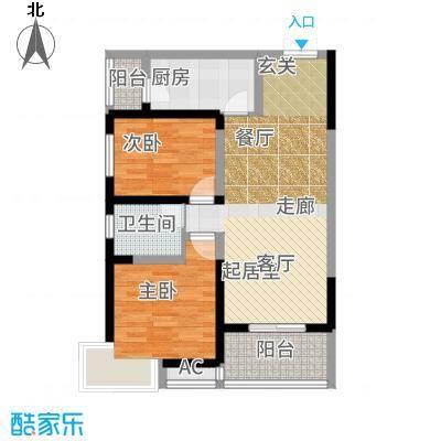 恒基碧翠锦华92.74㎡户型2室2厅