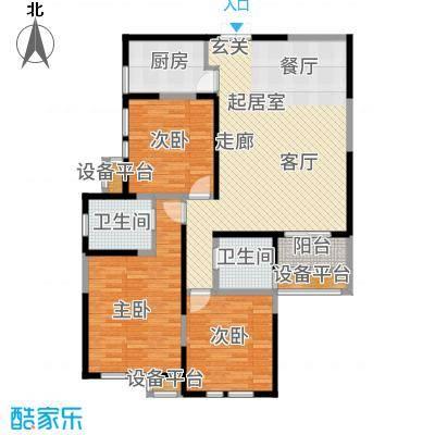 白桦林间133.62㎡20、21#A-3X/A-3D型户型3室2厅