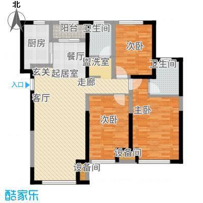 金地西沣公元111.00㎡B'户型3室2厅