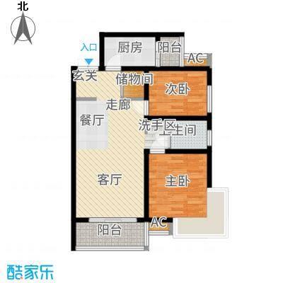 锦尚名城B户型3室1厅
