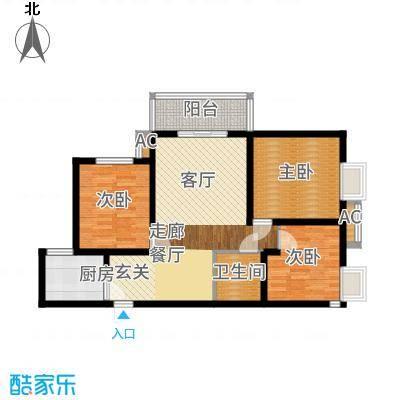 锦尚名城99.47㎡D户型3室2厅
