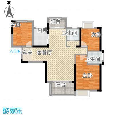 中大十里新城124.00㎡2、5号楼E1户型3室2厅2卫1厨
