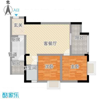 金融广场首座66.83㎡一期2-B号楼标准层B1户型2室2厅1卫