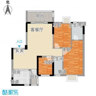侨园・黄金海岸115.50㎡一期2栋03单位户型3室2厅2卫1厨