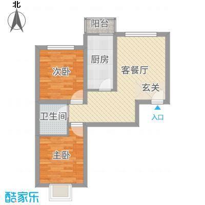 丁香园67.37㎡H1户型2室2厅1卫1厨