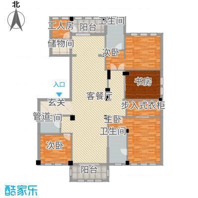维科太子湾228.00㎡2#、5#楼边套标准层B户型4室2厅3卫1厨