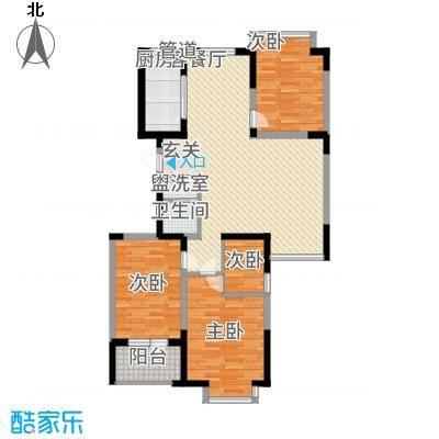 阿尔卡迪亚文承苑131.40㎡22中间户B户型3室2厅2卫