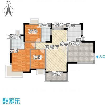 丽景名筑123.80㎡户型3室2厅2卫1厨