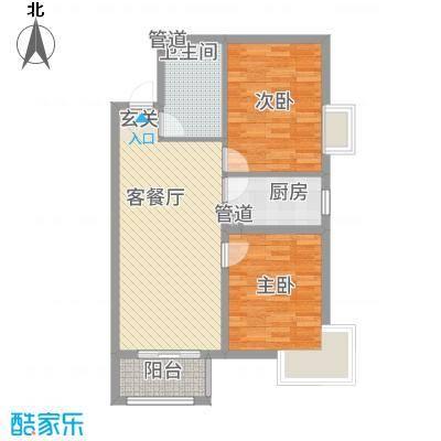 新天地二期・壹号院Q2户型2室2厅1卫1厨
