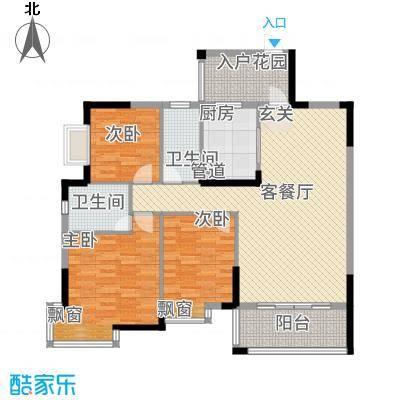 龙光海悦城邦126.20㎡F户型3室2厅2卫1厨