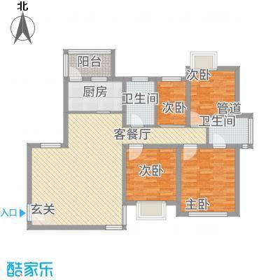学府西院126.70㎡22号楼C户型4室2厅2卫1厨