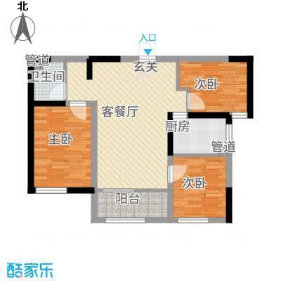 泰盈十里锦城85.36㎡户型3室2厅1卫