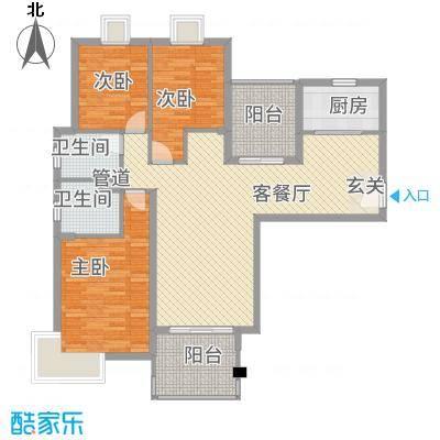 国信世家136.00㎡高层A2户型3室2厅2卫1厨