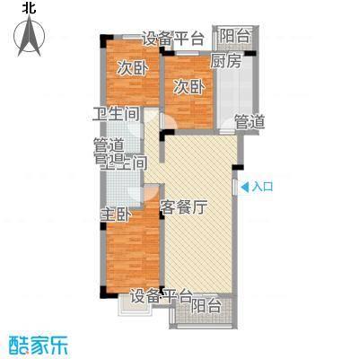 日光清城4-5#楼A户型3室2厅2卫1厨