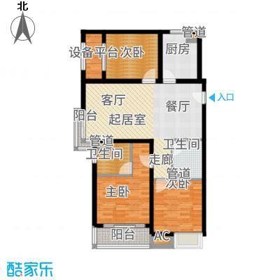 西宁万达广场125.00㎡C户型3室1厅2卫1厨