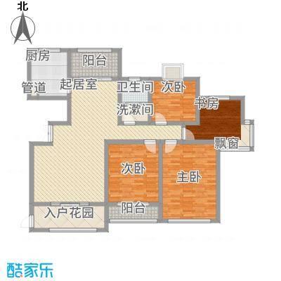 泰和天成158.10㎡5#三阳台户型4室2厅2卫1厨