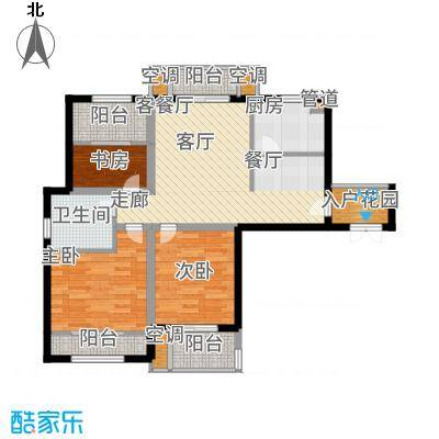 颐园世家87.60㎡二期5#C3户型3室2厅1卫1厨