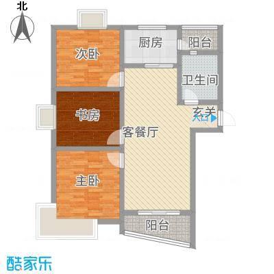 京都公馆117.10㎡一期1号楼G户型3室2厅1卫1厨