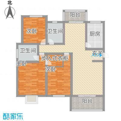 京都公馆136.00㎡一期1号楼E户型3室2厅2卫1厨