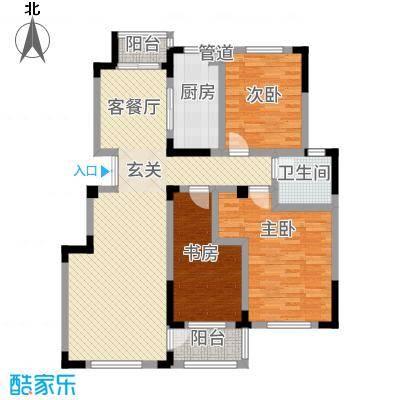 安天国际城124.00㎡小高层F户型3室2厅1卫1厨