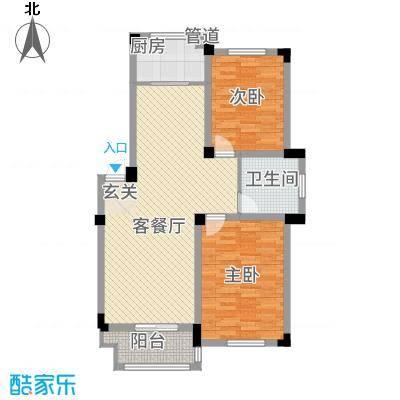 安天国际城多层B户型2室2厅1卫1厨