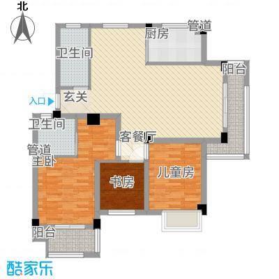 蓝实城市广场118.00㎡E户型3室2厅2卫1厨