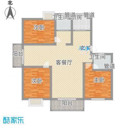 昕源佳苑128.00㎡d户型3室2厅2卫1厨