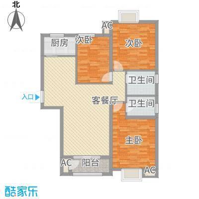 中央名邸127.11㎡(已售罄)1#A1户型3室2厅2卫1厨