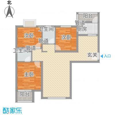 中央名邸126.87㎡(已售罄)3#C2户型3室2厅2卫1厨