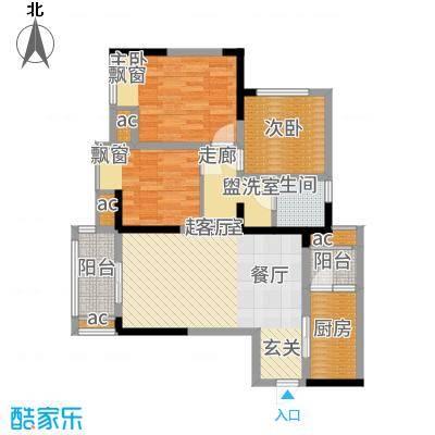 仁美大源印象88.77㎡一期2号楼标准层B5户型3室2厅1卫1厨