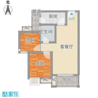 龙湖时代天街71.00㎡30栋2单元标准层B2户型2室2厅1卫
