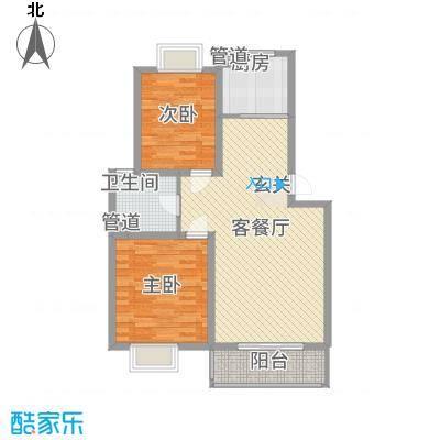 昕源佳苑11.00㎡a户型3室2厅1卫1厨