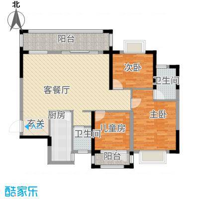 九个半岛11.24㎡A1户型3室2厅2卫1厨