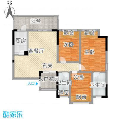 雍晟状元府邸114.83㎡1期6#01户型3室2厅2卫1厨