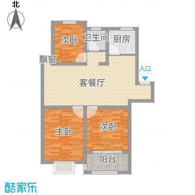 国诚华庭14.00㎡户型3室2厅1卫1厨