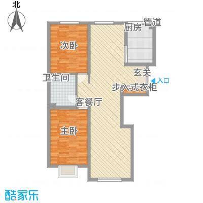 东区国际126.27㎡3户型2室2厅1卫1厨