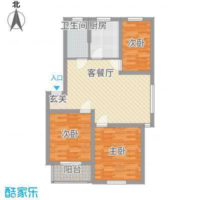 卧龙湾A户型3室2厅1卫1厨