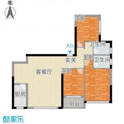 连城别苑四期13.00㎡1#A1户型3室2厅1卫2厨