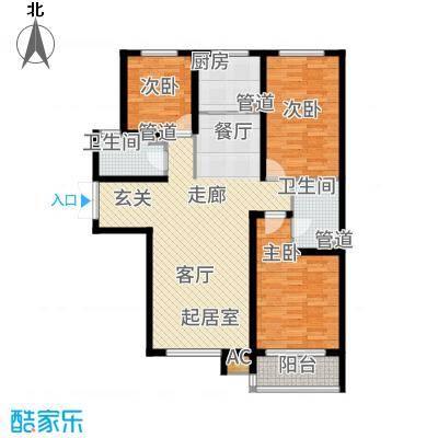 恒嘉・拉德芳斯本世家137.25㎡34号楼D户型3室2厅2卫1厨