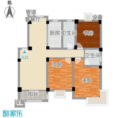 世纪名门134.21㎡A01户型3室2厅2卫1厨